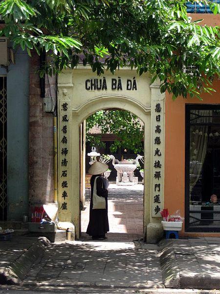 Image:Cổng chùa Bà Đá.jpg