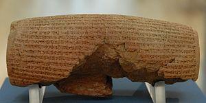Cyrus Cylinder. Terracotta, Babylonian, ca. 53...