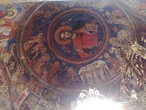 Македонски: Фреската на Исус Христос во цркват...