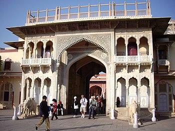 English: City Palace, Jaipur