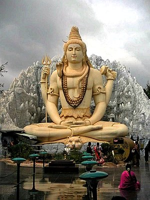 A large statue in Bangalore depicting Shiva me...