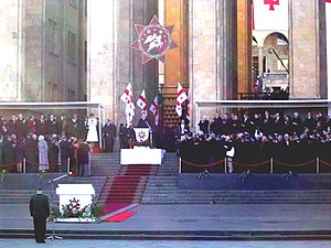 Saakashvili's inauguration as President of Georgia