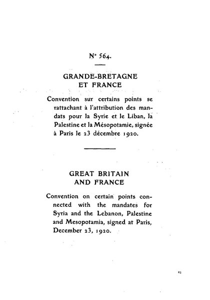 File:FRANCO-BRITISH CONVENTION ON CERTAIN POINTS CONNECTED WITH THE MANDATES FOR SYRIA AND THE LEBANON, PALESTINE AND MESOPOTAMIA, SIGNED AT PARIS, DECEMBER 23, 1920.pdf