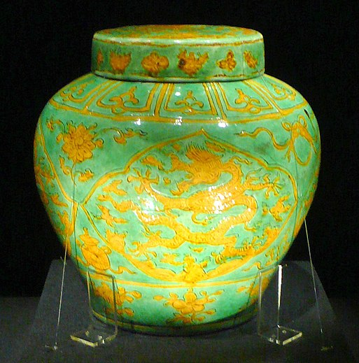 File:Green dragon jar.JPG