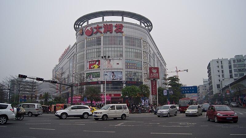 RT-Mart China.