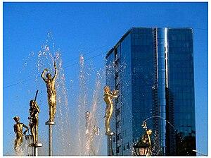 English: Tbilisi Fountain