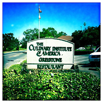 English: CIA Campus in St. Helena, California