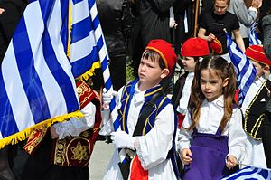 English: The Greek Children on the Independenc...