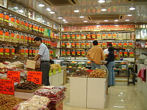 Traditional Chinese medicine shop in Tsim Sha ...