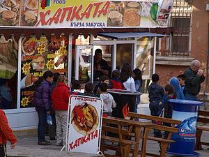 English: Fast food in Yambol, Bulgaria Българс...