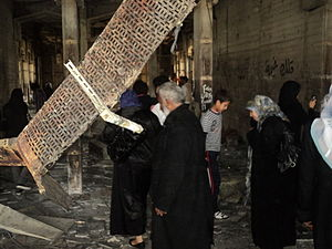 English: Inside al Fadeel compound, Benghazi, ...