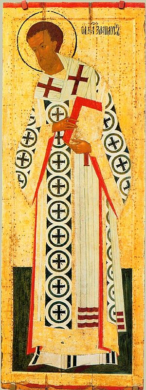 English: John Chrysostom, icon by Dionisius Ру...