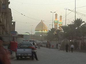 العربية: كربلاء ضريح الإمام الحسين عام 2011