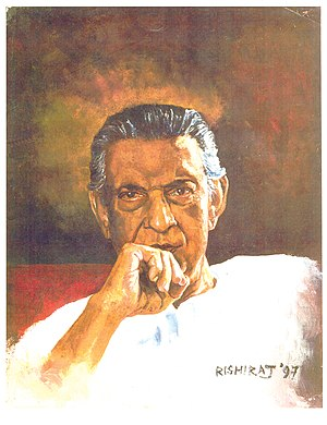English: Potrait of Satyajit Ray, painted by R...