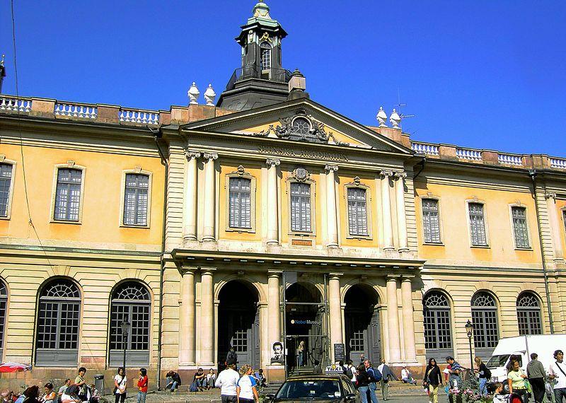 Շվեդական ակադեմիայի շենքը