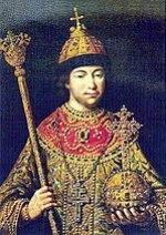 Tsar Michael I