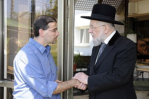 Sukkot Open House at the U.S. Ambassador Resid...