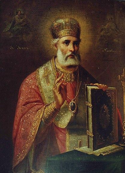 File:Gheorghe Tattarescu - Sfantul Nicolae.jpg