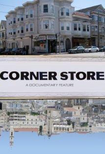 Corner Store (film)
