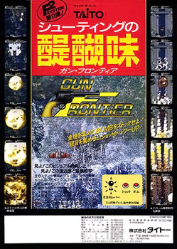 Gun Frontier Video Game Wikipedia