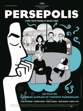 File:Persepolis film.jpg