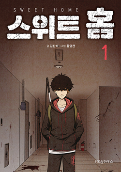 This apocalyptic movie was a success not only in korea but all. Sweet Home Webtoon Wikipedia