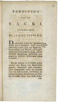 This is the title page of the earliest explana...