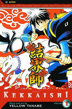 The cover of Kekkaishi volume 1 as released by...