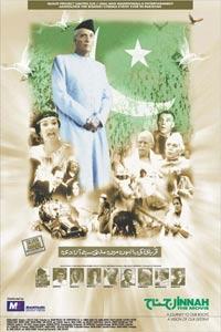 Poster do filme Jinnah