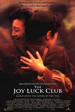 The Joy Luck Club (film)
