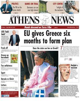 Athens News - Wikipedia