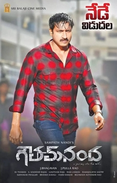 List Of Hindi Dubbed Movies Of Gopichand Till Date [18]