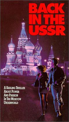 Back In The Ussr Film Wikipedia