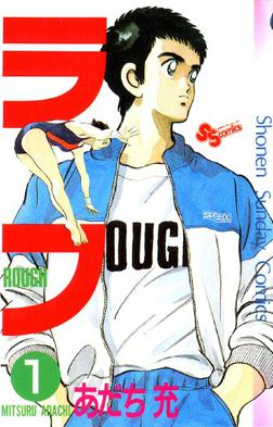 https://i1.wp.com/upload.wikimedia.org/wikipedia/en/4/42/Rough_volume_01_front_cover_by_Mitsuru_Adachi.jpg