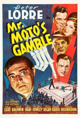 Mr Motos Gamble Wikipedia