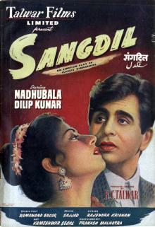 Sangdil (1952 film)