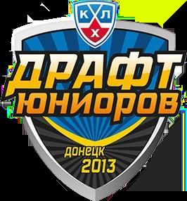 2013 KHL Junior Draft - Wikipedia