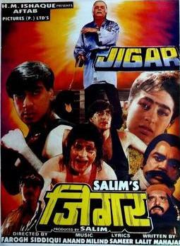 Diwali  Bollywood Movie