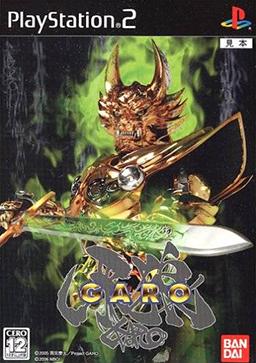 GARO game