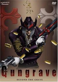 Gungrave (anime)