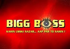 Bigg Boss (season 1)