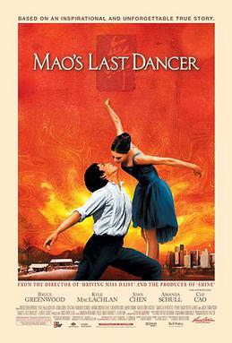 https://i1.wp.com/upload.wikimedia.org/wikipedia/en/5/5d/Mao%27s_Last_Dancer_Poster.jpg