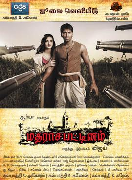 Madrasapattinam Wikipedia