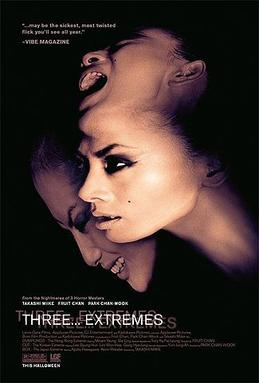 "Theatrical release poster for ""Three... Extremes"""