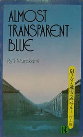 AlmostTransparentBlue1stEngTradePaperback.jpg