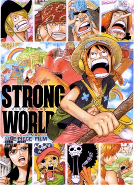Luffy sails with his crew of straw hat pirates through the grand line to find the treasure one piece and become the new king of the pirates. One Piece Film Strong World Wikipedia