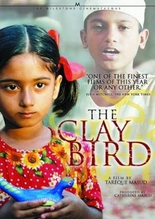 Clay Bird Movie Poster. Muslim Girl With Boy in Background