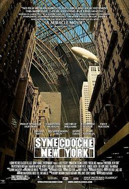 File:Synecdoche, New York poster.jpg