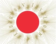 ESC 1969 logo.png