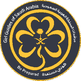 Scouting and Guiding in Saudi Arabia